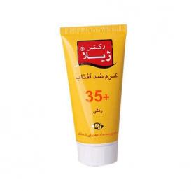 کرم ضد آفتاب SPF35 رنگی دکتر ژیلا