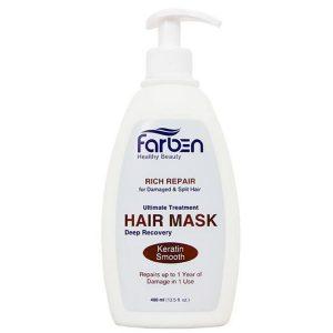ماسک موی کراتینه موهای آسیب دیده فاربن